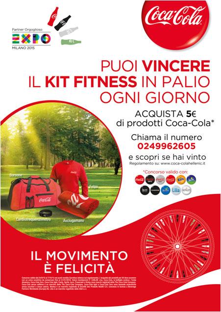 kit-fitness-500