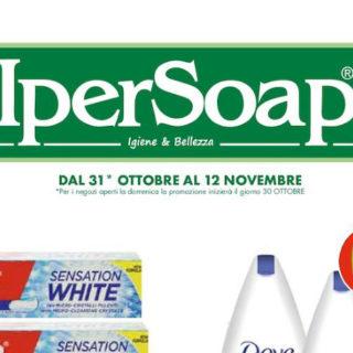 volantino-ipersoap-11-gratis-dal-31-ottobre-al-12-novembre-2016