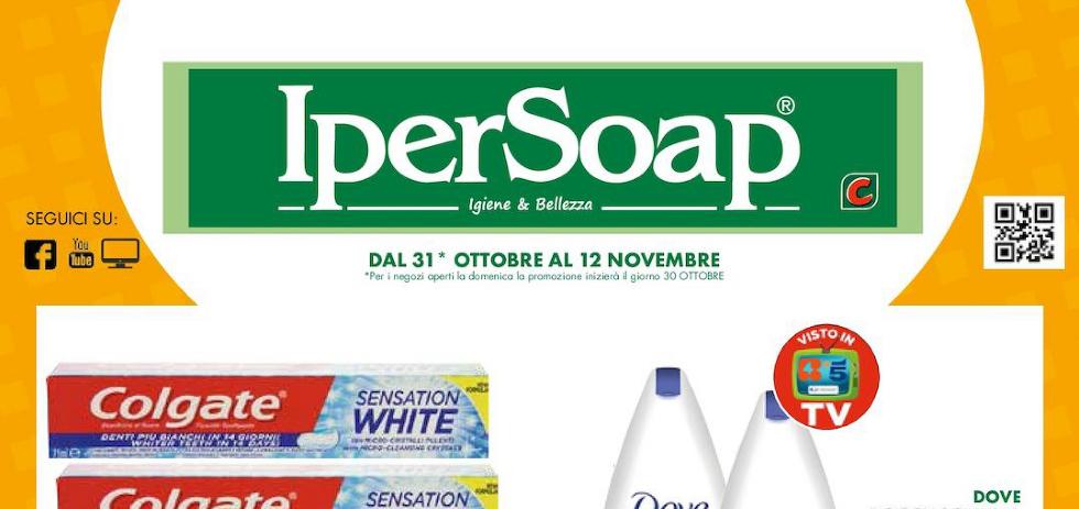 Volantino ipersoap 1 1 gratis dal 31 ottobre al 12 for Volantino iper conveniente