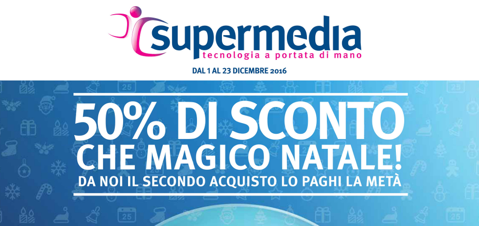 Supermedia Black Friday